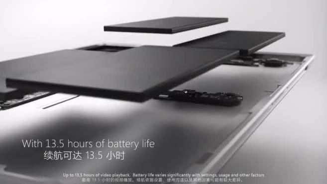 介绍全新的 Surface Pro