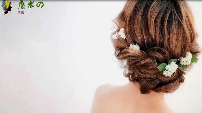 时尚发型:发型教学之两股蓬松编发新娘妆!