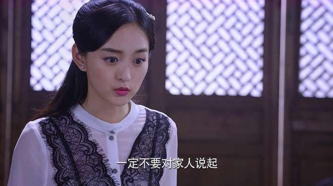 彩儿追问小夏是否杀了日本人,谁料他突然产生幻觉,神智混乱!