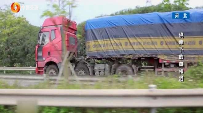 大货车超载很常见,遇上7人死亡的事故,事情就没那么简单了!