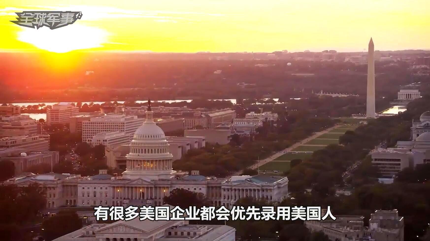 大量外国人来华发展,其中包括大量美籍华人,引国人愤愤不平