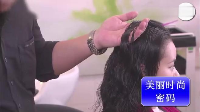 专业美发教程:正常发质护理的详细流程,让秀发美翻了这个冬天
