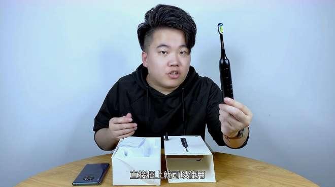 华为Hilink生态产品:力博得智能声波牙刷 优漾