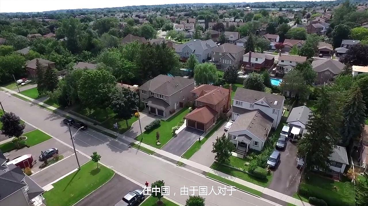 为什么美国房子面积大又便宜,却没人买?美籍华人给出解释!