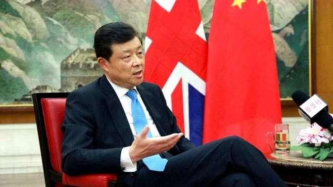 中国驻英大使明确表态:若英国不选择用华为 将释放很糟糕信号