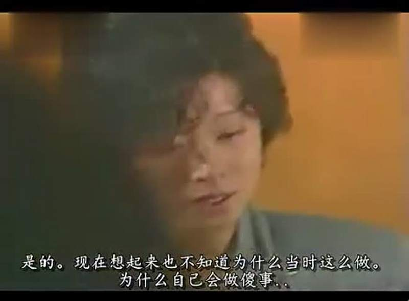 真彦 屏風 明菜 金 中森 近藤 事件
